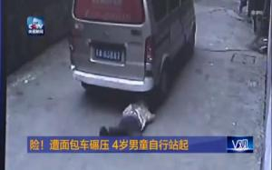 A child in China is captured on video being run over by a speeding van and getting up like nothing happened.